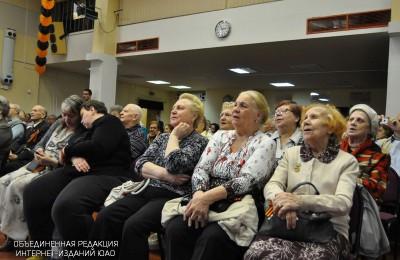 Концерт в честь Дня старшего поколения организуют в ЮАО