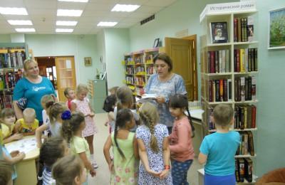 «Ночь искусств» организуют в библиотеке №142