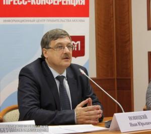 Руководитель Департамента топливно-энергетического хозяйства Москвы Иван Новицкий