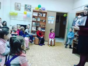 Встреча с Мариной Городничевой в библиотеке №138
