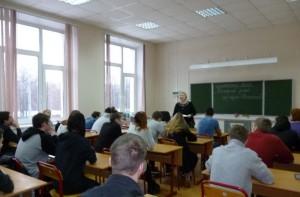 Студенты колледжа №33