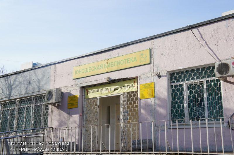 Библиотека №140 стала участником акции «Списанные книги», которую организовал Департамент культуры города Москвы.