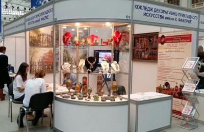 Выставочный стенд Колледжа им.К.Фаберже