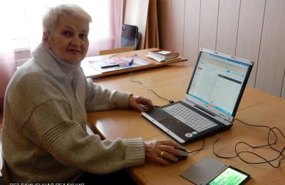 Курс рассчитан на людей старшего поколения