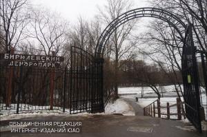 Вход в Бирюлевский дендропарк