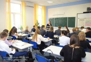 Студенты ЮАО