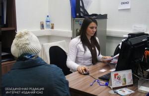 Центр госуслуг «Мои документы» района Бирюлево Восточное