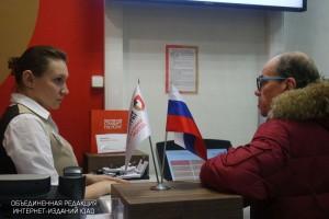 """Центр """"Мои документы"""" в районе Бирюлево Восточное"""