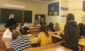 Семинар «Такой родной английский язык» в колледже Фаберже