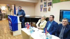 """Конференция партии """"Единая Россия"""" в районе Бирюлево Восточное"""