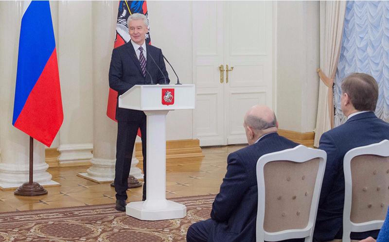 Собянин вручил награды затрудовые успехи иобщественную деятельность группе москвичей