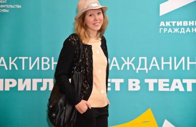 Активный гражданин Наталья Оськина