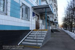 """Филиал ТЦСО """"Царицынский"""" в Бирюлево Восточном"""