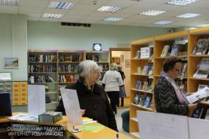 Библиотека района Бирюлево Восточное