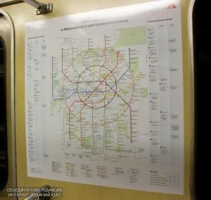 В ближайшие двенадцать месяцев откроется 16 новых станций