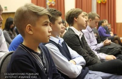 Школьники Южного округа
