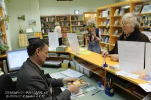 Библиотека в районе Бирюлево Восточное