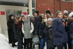 Учащиеся школы №902 «Диалог» посетили организацию Российского союза ветеранов Афганистана