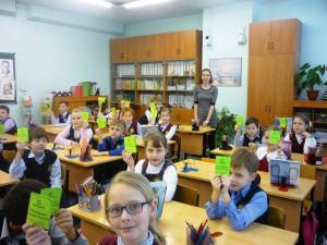 Интерактивный урок «Заповедная Россия» в школе №902