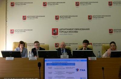 О новых возможностях для директоров школ рассказали в Москве