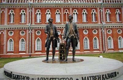 Музей Царицыно