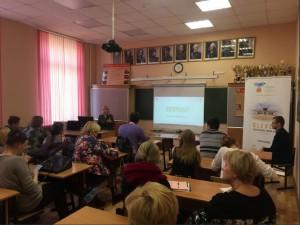 Мастер-класс по управлению квадрокоптером прошел для учителей района