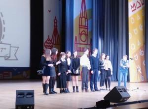 Студенты Финансового колледжа №35  стали дипломантами Первого съезда Волонтёрского движения