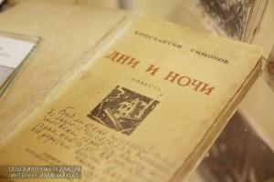 Литературная беседа «Светлая проза», посвященная Дню православной книги прошла в районе Бирюлево Восточное