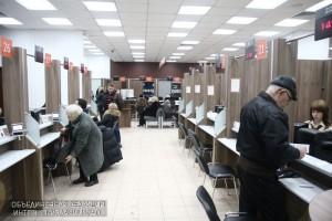 Центр госуслуг «Мои документы» в районе Бирюлево Восточное