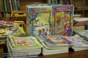 Презентацию двух книг проведут в районе Бирюлево Восточное