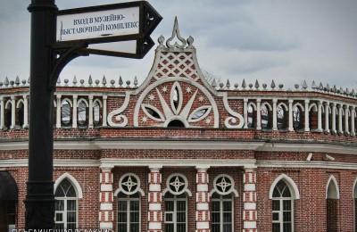 Музей-заповедник «Царицыно» совместно с творческой командой запустили сайт о старожилах района