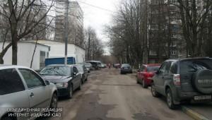 В районе Бирюлево Восточное устранили ямы во внутридворовом проезде по просьбе местного жителя