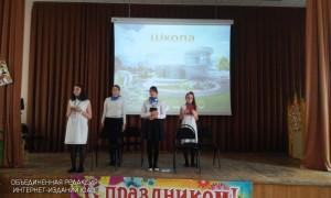 Творческие работы о героях Великой Отечественной войны представят школьники района на конкурсе