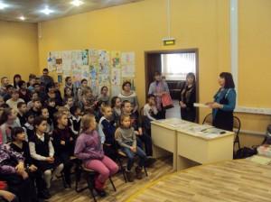 Школьники района приняли участие в Неделе детской книги