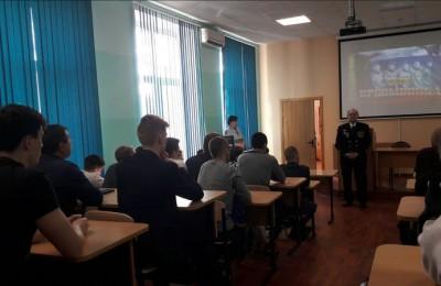 Весенний призыв в армию начался в районе Бирюлево Восточное