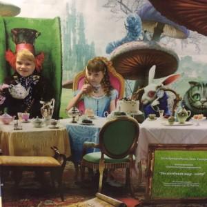 Мероприятие «Волшебный мир – театр» для детей-инвалидов