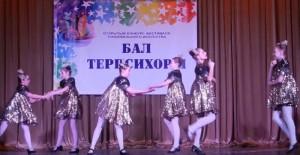 Творческая мастерская «Осторожно Дети» стала номинантом танцевального конкурса