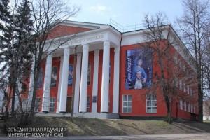 Здание Московского областного государственного театра юного зрителя