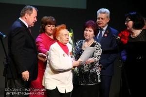 25-летие Совета ветеранов в ЮАО