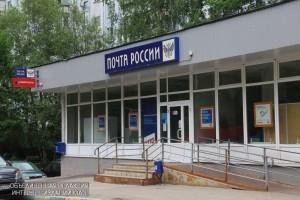 Контейнеры для раздельного сбора мусора появились в отделениях Почты России