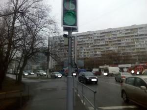 По просьбе жителя района Бирюлево Восточное на Загорьевской улице восстановили работу светофора