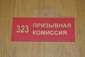DSC_0273