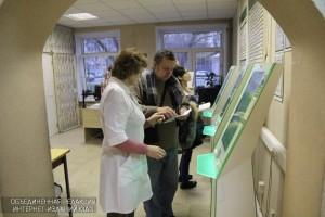 Пройти анонимное тестирование на ВИЧ-инфекцию жители района могут до 21 мая