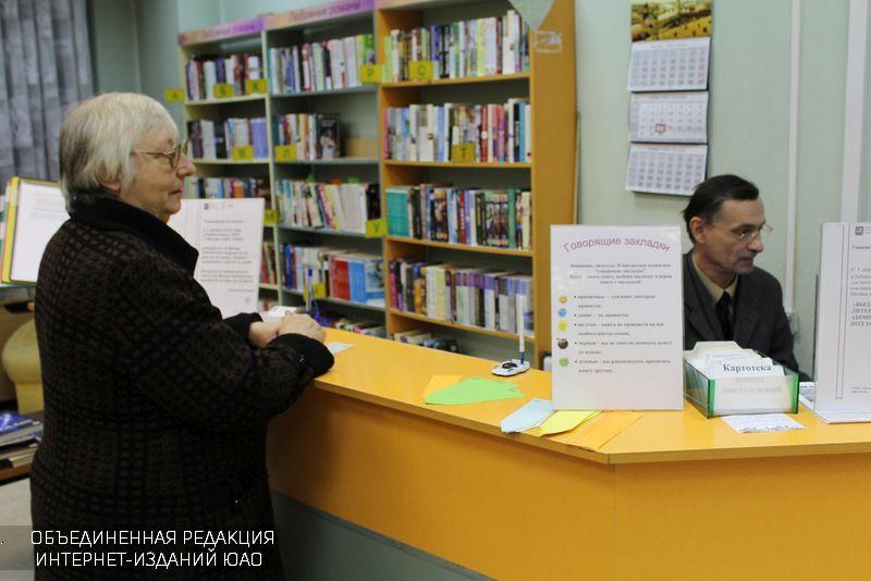 """Акция """"Списанные книги"""" в библиотеке №142 имеет успех"""