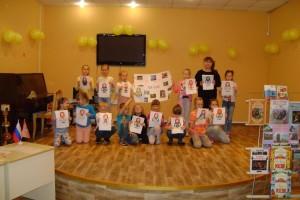 Беседой-игрой отметили День России в детской библиотеке