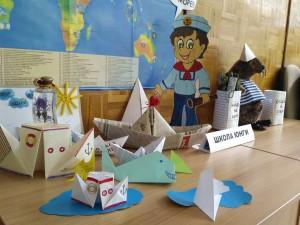 В детской библиотеке говорили о море и рассказывали про книги о море