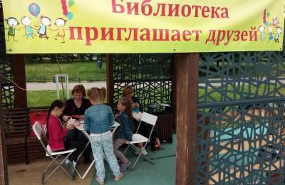 Парк «Садовники» стал площадкой для мероприятия в честь Года экологии