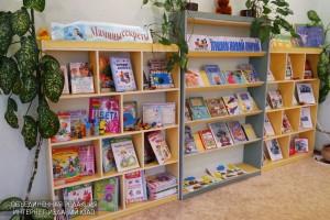 Библиотека №140 открыла выставку, приуроченную ко Дню памяти и скорби