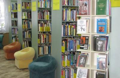 Вбиблиотеку №150 поступили новые книги