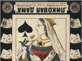 Специфика первых российских фильмов